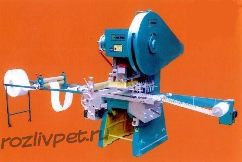 Автомат для изготовления вкладышей под пробку 19 литровых бутылей