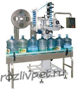 Автомат нанесения термоусадочной этикетки на крышки 19л бутылей