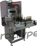 Автоматический укладчик бутылок в коробки семейства CPK