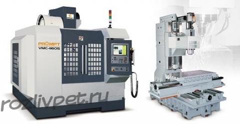 Комплект металлорежущего оборудования для организации участка производства пресс-форм