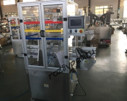 Машина для подрезки горловин тары модель LSN-2-2000 предназначена для автоматизации подрезки краёв горловины тары после литья