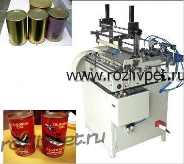 ФРТБ-400 (машина нанесения бумажной этикетки на банку)