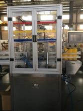 Машина для подрезки горловин тары модель LSN-2-2000